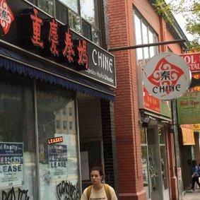 加拿大多伦多火锅加盟店